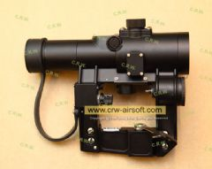 China Made Illuminated Scope